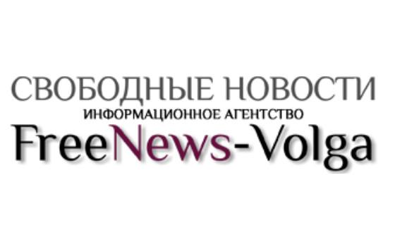 Добавить пресс-релиз на сайт Fn-volga.ru