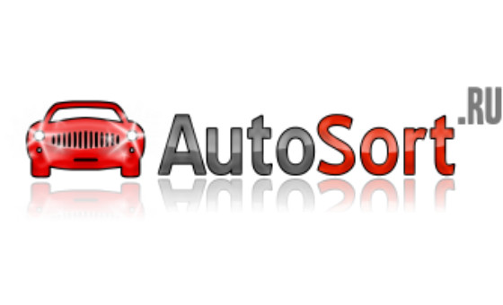 How to submit a press release to Autosort.ru