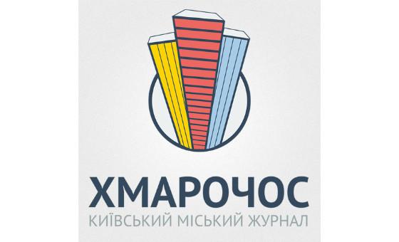 Добавить пресс-релиз на сайт Хмарочос