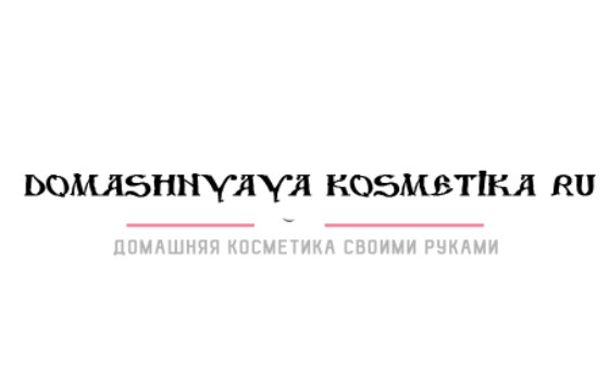 How to submit a press release to Domashnyaya-kosmetika.ru
