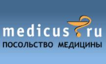 Добавить пресс-релиз на сайт Medicus.ru