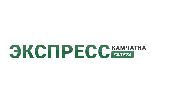 Добавить пресс-релиз на сайт Express-kamchatka1.ru