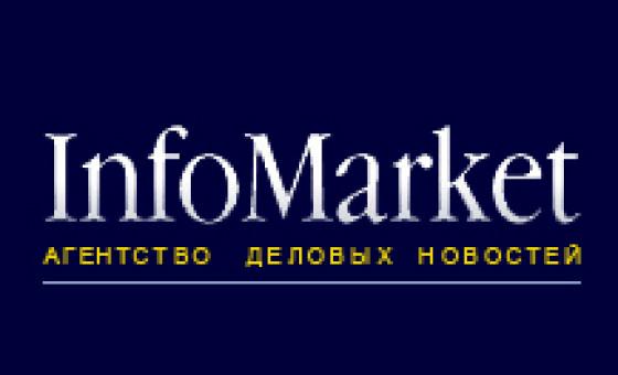 Добавить пресс-релиз на сайт InfoMarket