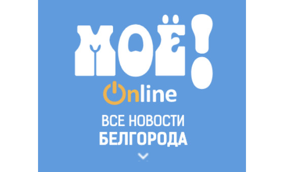 How to submit a press release to Moe-belgorod.ru