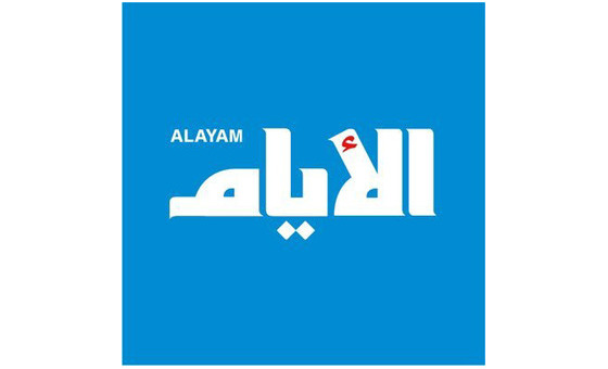How to submit a press release to Alayam.com
