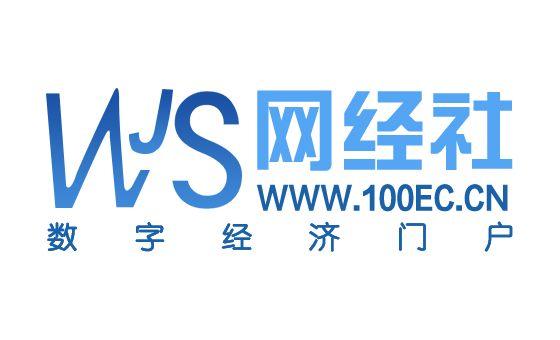 Добавить пресс-релиз на сайт 100ec.cn