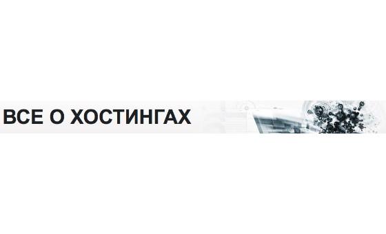 Добавить пресс-релиз на сайт Host-ua.org.ua