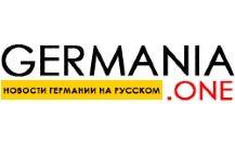 Добавить пресс-релиз на сайт Germania.one