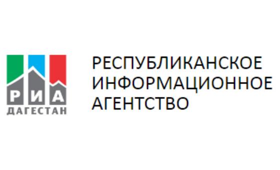 Добавить пресс-релиз на сайт Riadagestan.ru