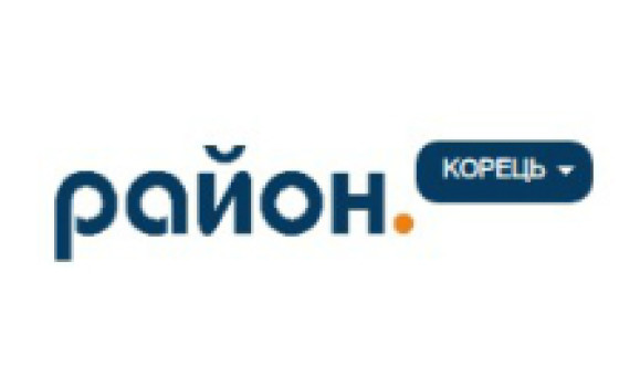 How to submit a press release to Korets.rayon.in.ua