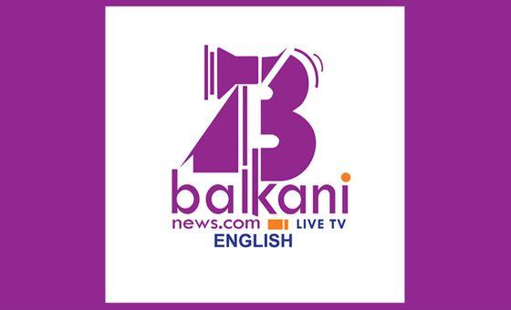 Добавить пресс-релиз на сайт Balkaninews.com