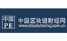 Добавить пресс-релиз на сайт Blockchaincj.com.cn