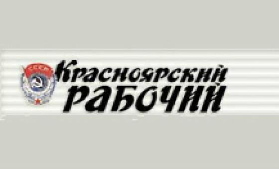 Добавить пресс-релиз на сайт Krasrab.com