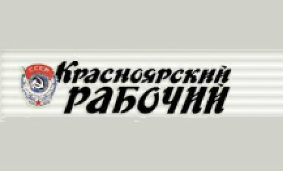How to submit a press release to Krasrab.com