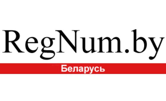 Добавить пресс-релиз на сайт RegNum.by