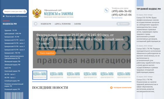Ishi-tut.ru