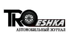 How to submit a press release to Troeshka.com.ua