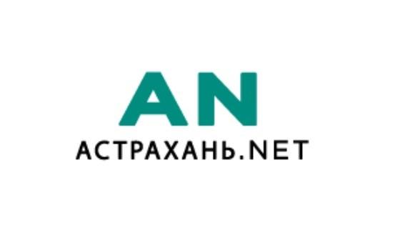 Добавить пресс-релиз на сайт Астрахань.net
