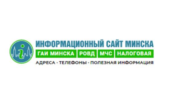 Добавить пресс-релиз на сайт Gaiminsk.by