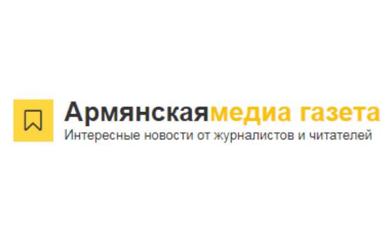 How to submit a press release to Gazeta-ar.ru