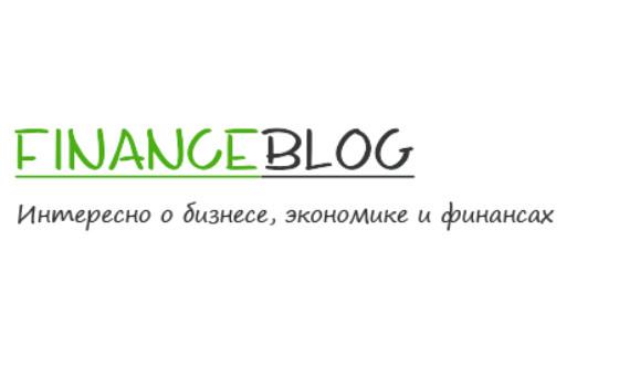 Добавить пресс-релиз на сайт Financeblog.co.ua