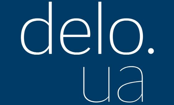 Добавить пресс-релиз на сайт Дело.UA