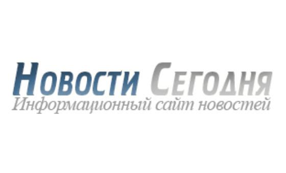 Добавить пресс-релиз на сайт Новости сегодня