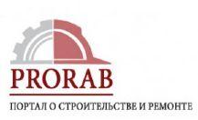 Добавить пресс-релиз на сайт Ushinka.ru