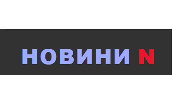 Добавить пресс-релиз на сайт Новости N