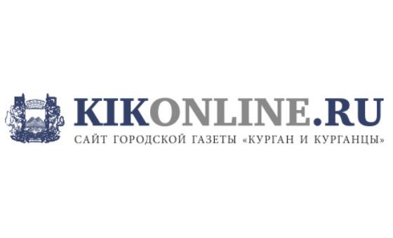 Добавить пресс-релиз на сайт Kikonline.ru
