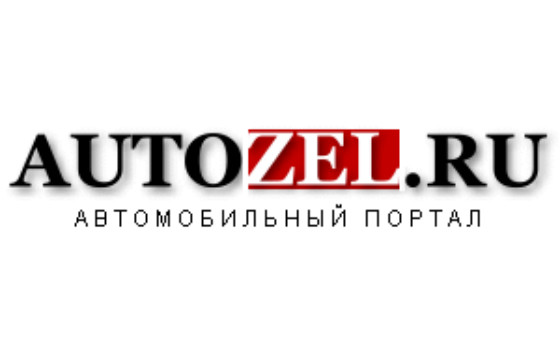 How to submit a press release to Autozel.ru