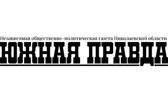 How to submit a press release to Up.mk.ua