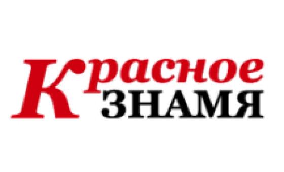 How to submit a press release to Gazeta-venev.ru