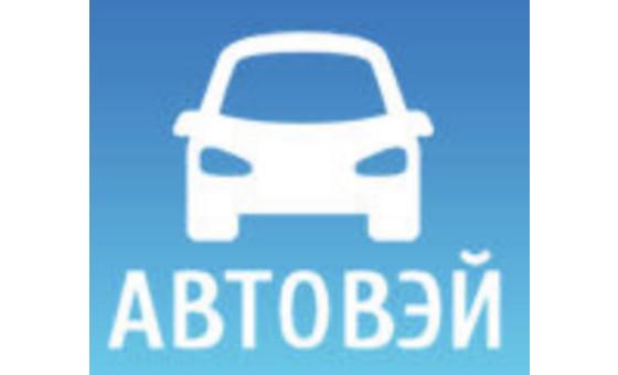 Добавить пресс-релиз на сайт Avtovei.ru