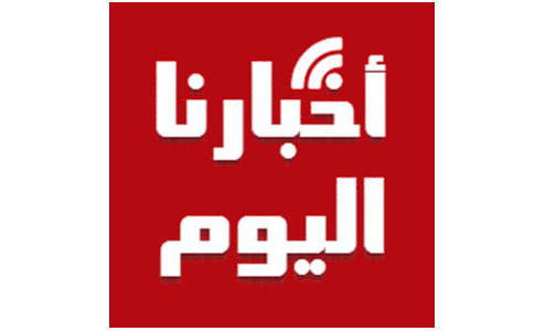 Добавить пресс-релиз на сайт Akhbarelyaom.com