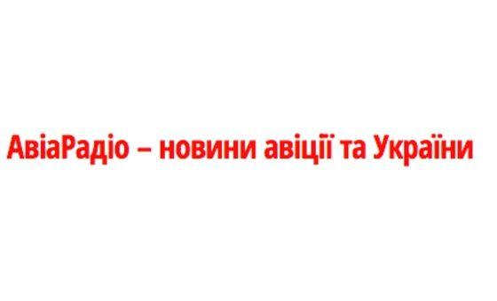 Aviaradio.com.ua