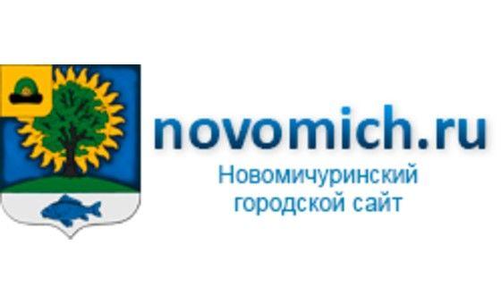 Novomich.ru