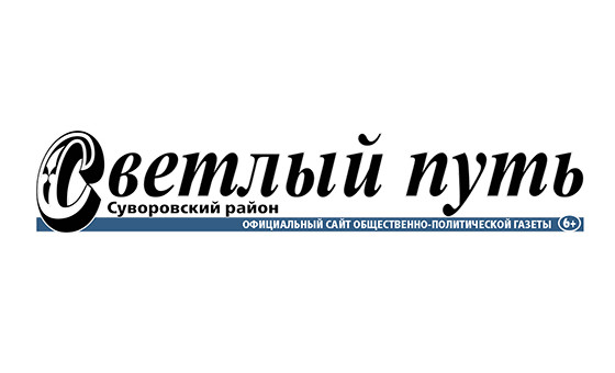 How to submit a press release to Spsuvorov.ru
