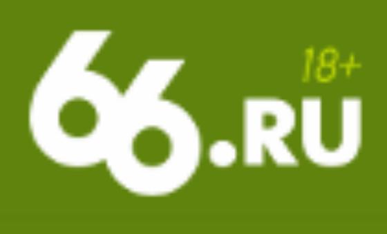 Добавить пресс-релиз на сайт 66.ru