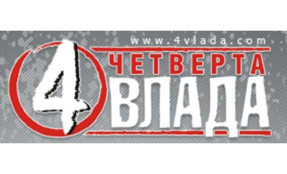 Добавить пресс-релиз на сайт 4vlada.com