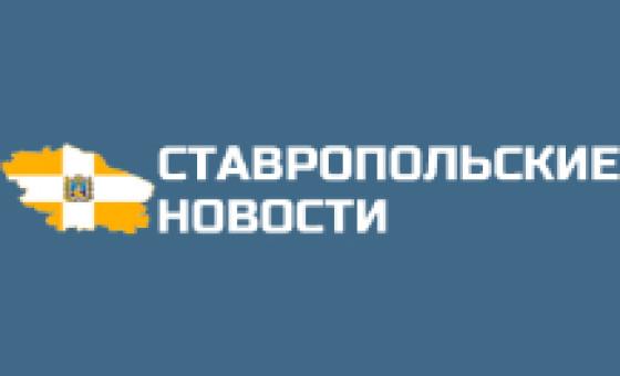 Добавить пресс-релиз на сайт Stavropolnews.ru