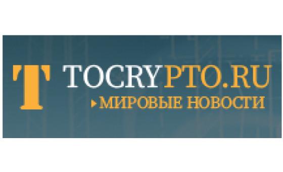 Добавить пресс-релиз на сайт Tocrypto.ru