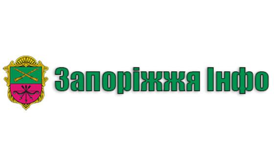 Добавить пресс-релиз на сайт Zaporizhzhya.info
