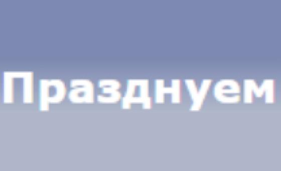 Добавить пресс-релиз на сайт Prazdnik.Parnas.info