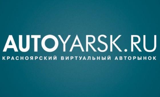 Добавить пресс-релиз на сайт Autoyarsk.ru