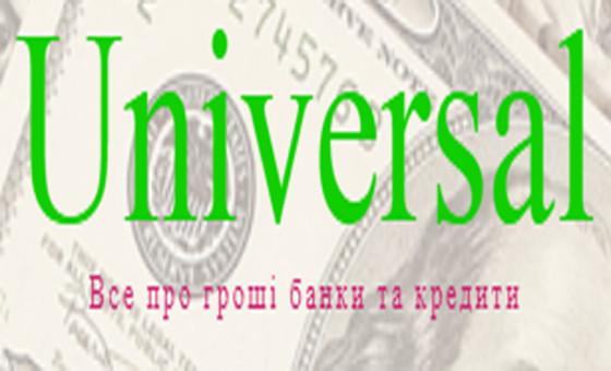 Добавить пресс-релиз на сайт Universalltd.kh.ua