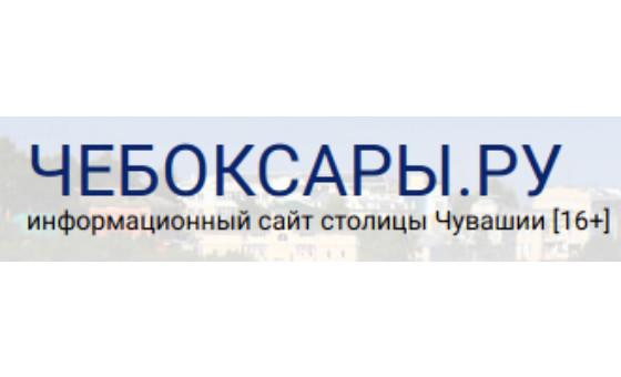 Cheboksary.ru