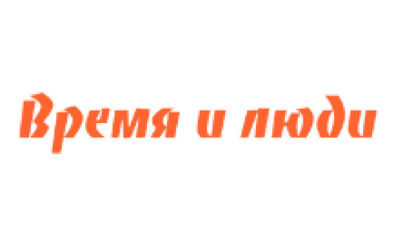 How to submit a press release to Vilvolovo.ru