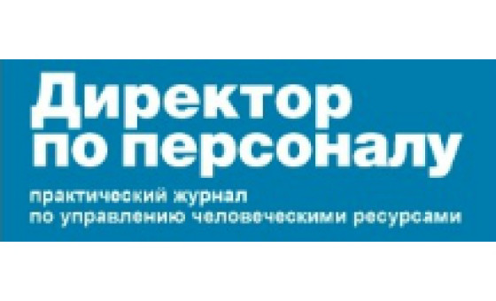 How to submit a press release to Hr-director.ru