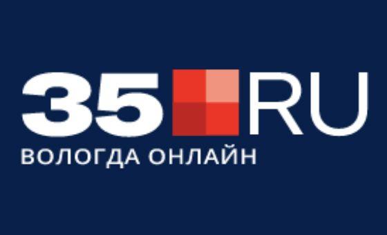 Добавить пресс-релиз на сайт 35.ru - новости Вологды